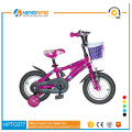 Children Bike Manufacturers Four Wheel Kid Bike Picture Price Child Bicycle