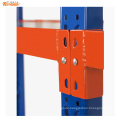 Steel warehouse storage heavy-duty shelf