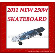 250W Китай Скейтборд CE (MC-240)