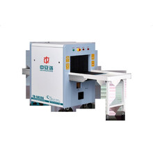 High Sensitivity X Ray Baggage Scanner in Airport 10mm Steel Penetration