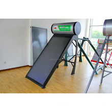 High Quality Flat Panel Thermal collector (P Series)