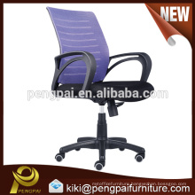 Purple color office chair with armrest