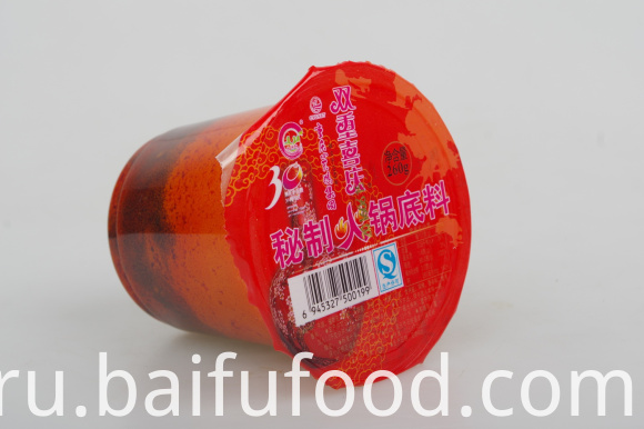 260g canned secret hot pot bottom material