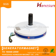 Spot wholesale High efficiency customized permanent magnet generator