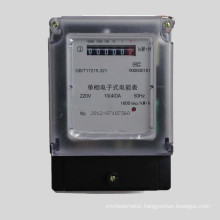 Single Phase Digital LCD with Backlight Display Electronic Kwh Meter