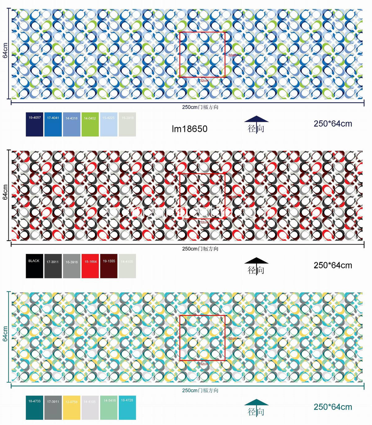XINGANG BEDDING FABRIC (224)