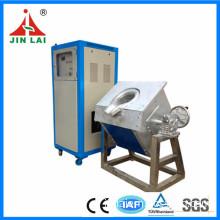 Small Metal Smelting Furnace Copper Smelting Machine