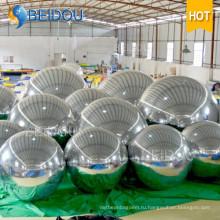 Фабрика оптового декоративного зеркала воздушный шар украшения мини диско надувной зеркальный шар