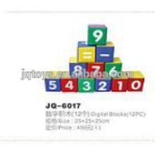 School multifunction digital blocks seat (12pc)