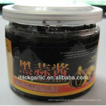 Healthy Snack Food--Black Garlic puree