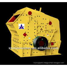 2012 Limestone Impact Crusher Hot Selling