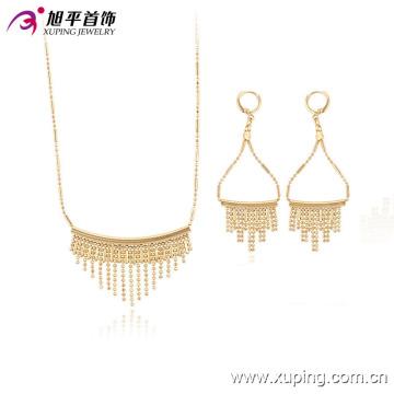 63609 Xuping Gold überzogene Schmucksachen Großhandelsart und weise 18k eleganter Ohrring und Halskette Gold überzogene Schmucksets