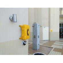 Telefone industrial Telefone SIP industrial Telefone à prova d'água ao ar livre