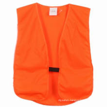 (CSV-5003) Child Safety Vest