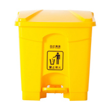 30 Liter Plastic Pedal Medical Garbage Bin