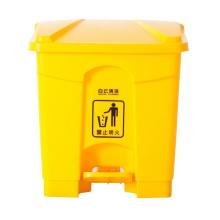 30 Liter Plastic Pedal Medical Garbage Bin