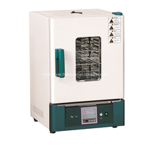Industrial vacuum drying oven hot drying oven