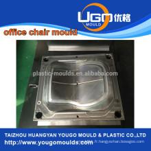 2016 nouveaux produits pour nouveau design en plastique chaise de bureau fabricant de moules en taizhou Chine