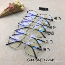 Marcos ópticos hombre marco completo gafas ópticas
