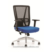 Х3-51А-МФ удобные офисные стулья сообщение