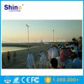 Most powerful Motion Sensor 100w solar street led light with battery backup