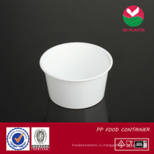 Круглый пластичный контейнер еды (СК-25 белый)