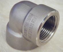 CL3000 Palsu A105 siku