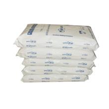 Nano Silica Dioxide Powder B616