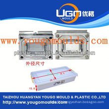 2013 New household plastic storage containers used mould and good price injection tool box mould