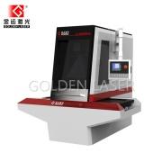 High Speed Galvo Laser Paper Cutter