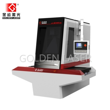 High Speed Galvo Laser Paper Cutter