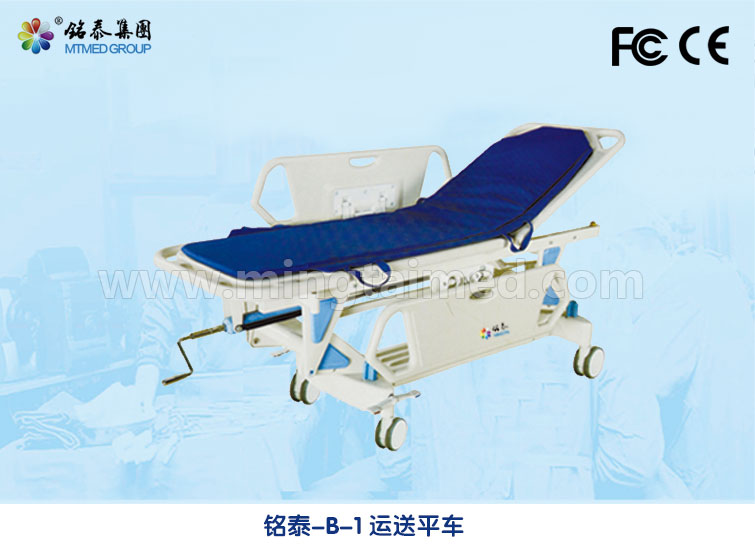 Mingtai B 1 Stretcher