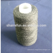 China Factory stock service supply many colors sheep wool yarn 2/26nm