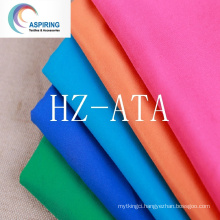 Polyester Microfiber Plain Color Fabric for Bedding Sets