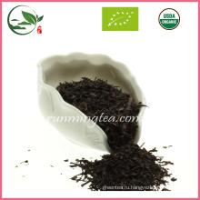 Органический сертифицированный вес Lapsang Souchong Black Lose