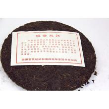 Desintoxicação e saúde Yunnan Menghai fina puer chá