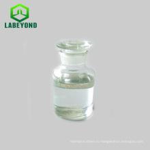 Офлоксацин промежуточными N-этил-ПИПЕРАЗИН,5308-25-8,1-ethylpiperazine
