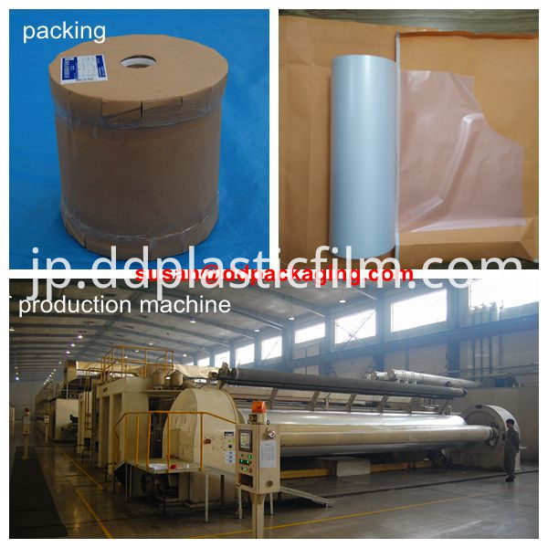 matte PET film packing