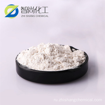 Free sample 2-Bromoterephthalic acid CAS 586-35-6