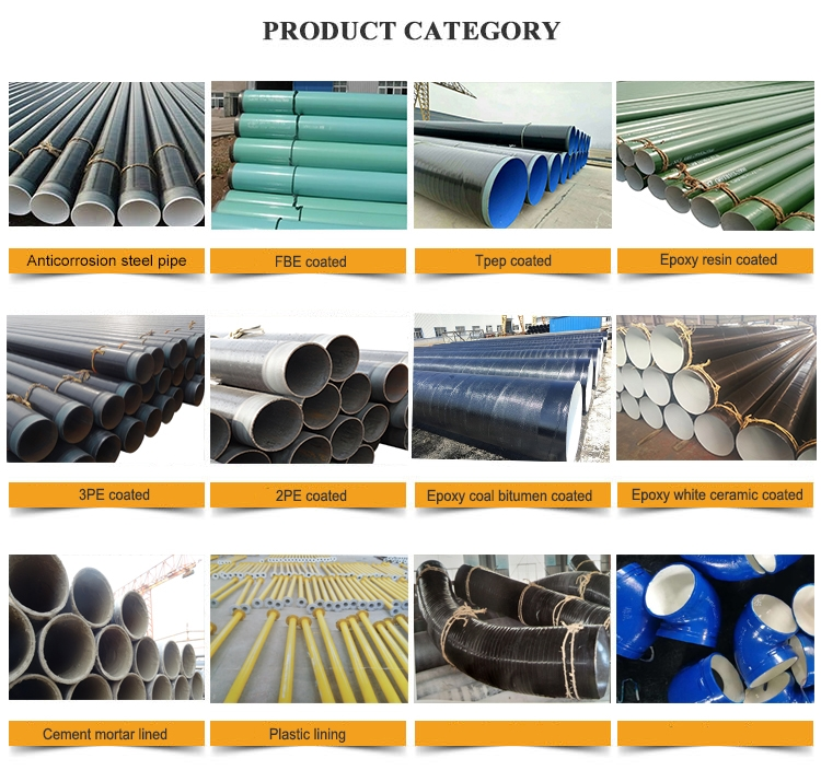 seamless carbon steel pipe category