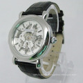 Fashion Mechanical Watch (HLSL-1011)