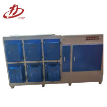 Plasma purifiers waste gas deodorizing purification equipment for fertilizer plant