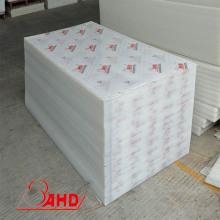 Professional Offer Factory Plastic Polyethylene PE Sheet