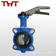 Wafer manual butterfly ebro ductile iron disc butterfly valve