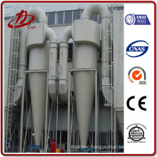 No moving parts multi-tube dust collector