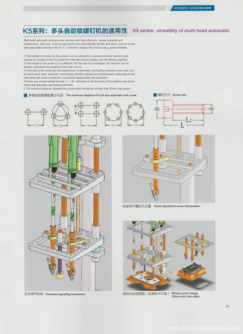 Assembly Line System