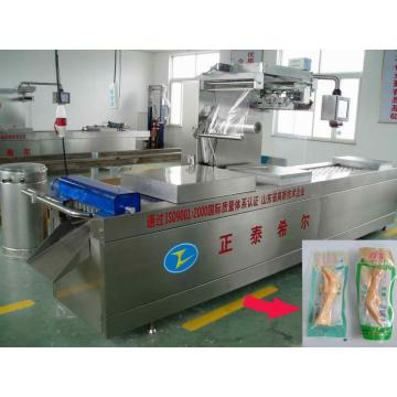 bean plastic film vacuum packaging machine