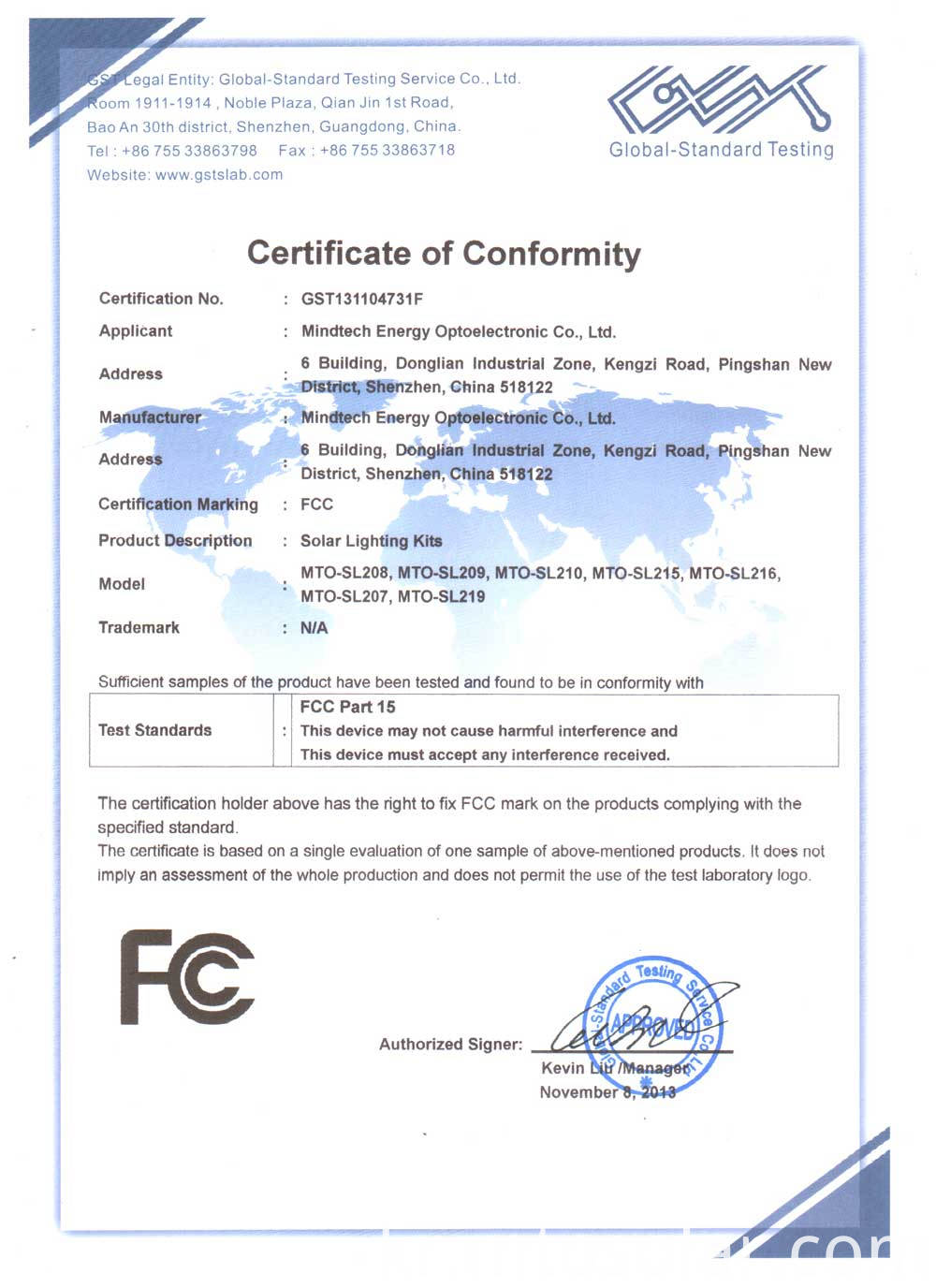 FC certificate of solar lighting kit