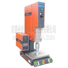 Ultrasonic Impeller Welding Machine