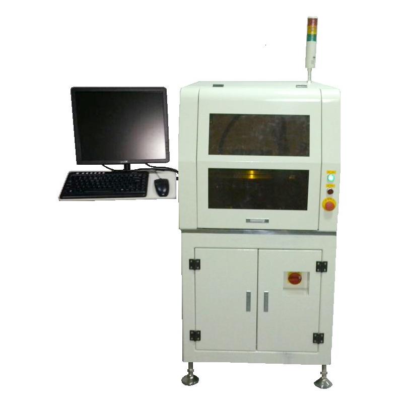Automatic Marking Machine 3